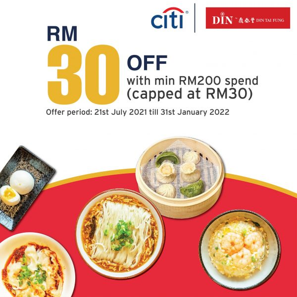 DIN by DTF banner (square)